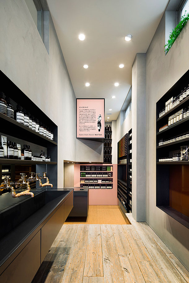 aesop-ny-torafu-architects (2)