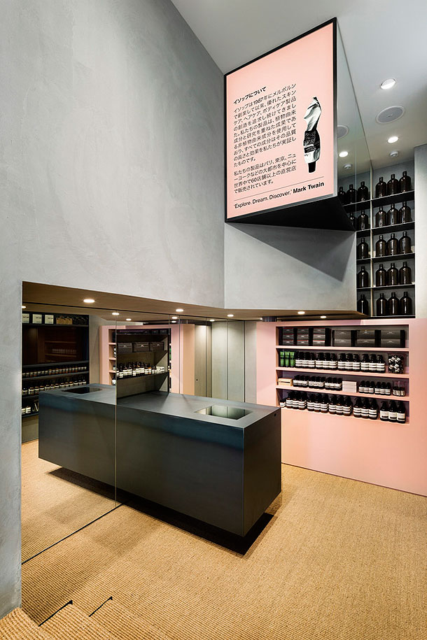 aesop-ny-torafu-architects (7)