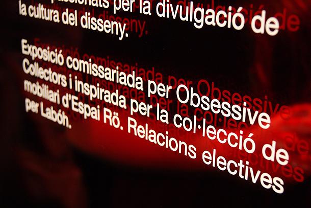 exposicion-sillas-hans-j.wegner-espai-ro-obssesive-collectors (7)