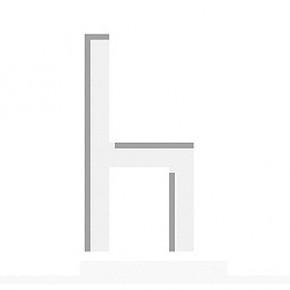 La EASD organiza una muestra protagonizada por 34 sillas made in Valencia